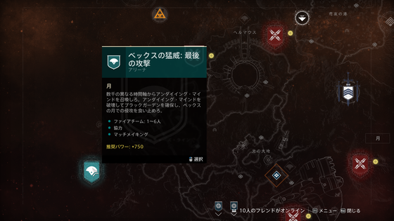 最後の攻撃_03