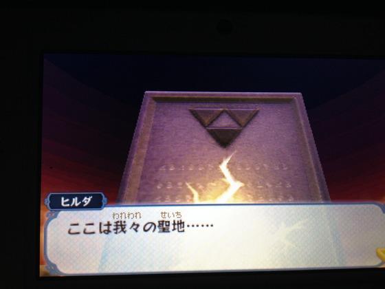 ゼルダの伝説 神々のトライフォース2_02