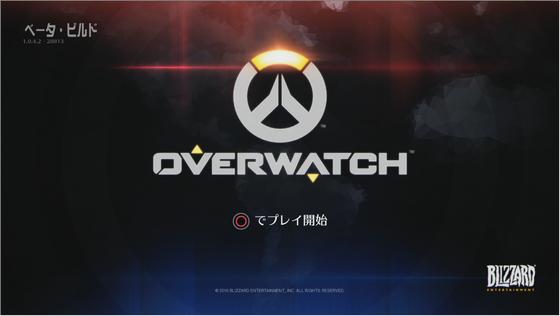 Overwatch_02