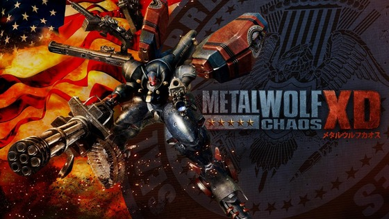metal-wolf-chaos-xd-ds1-1340x1340