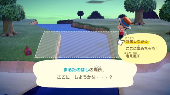 橋作り_03