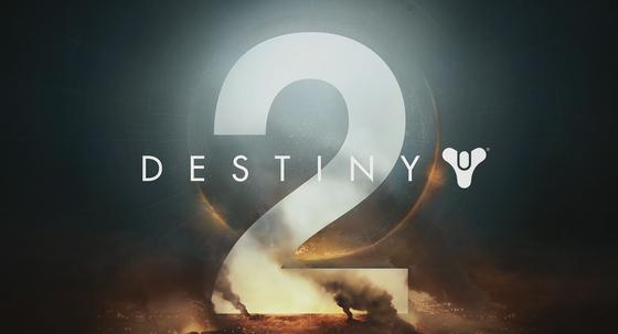 Destiny2_01