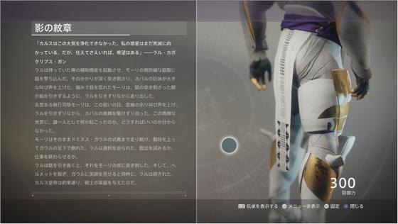 影の紋章_02