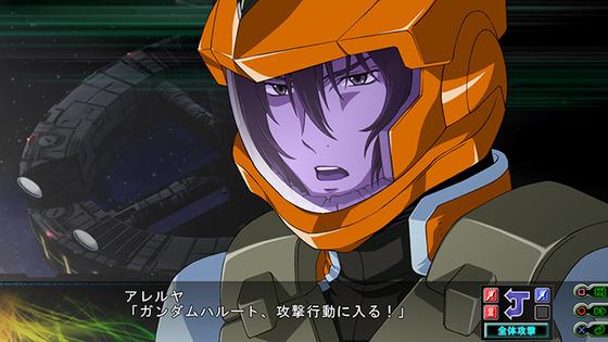 第3次スーパーロボット大戦Z 時獄篇 1