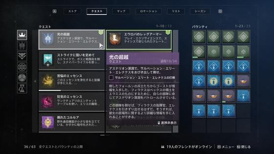 光の超越_01