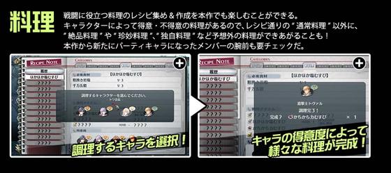 SnapCrab_NoName_2014-8-8_8-4-40_No-00