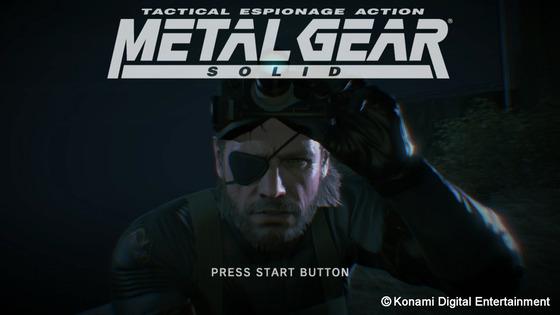 MetalGear-1