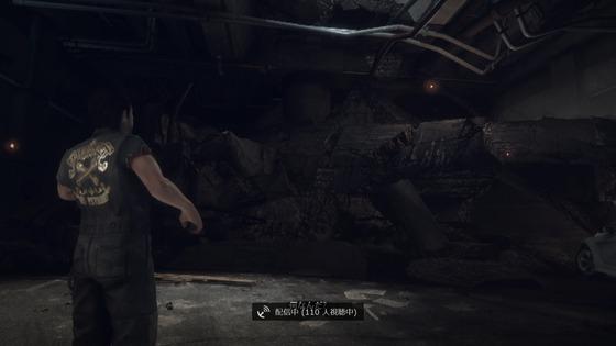 Xbox One_Twitch_22