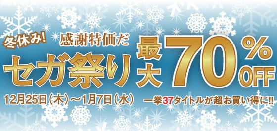 SnapCrab_NoName_2014-12-26_6-27-53_No-00