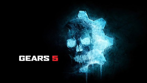 Gears-of-War-5-icy-logo-e1558732148745
