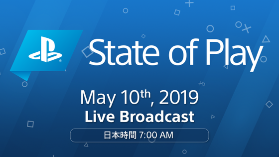 20190506-stateofplay-01