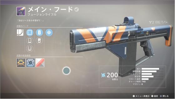 武器_01