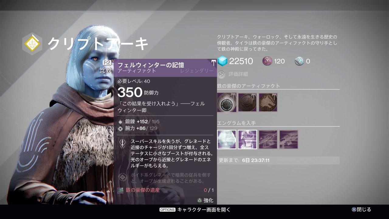 戦国武将姫MURAMASA艶 : ゲーム攻略のまるはし