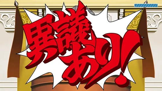 20190214-gyakutensaiban-10