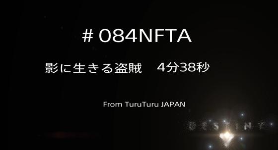 NFTA_01