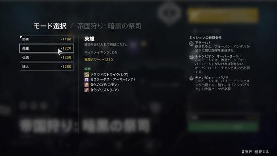 帝国狩り_01