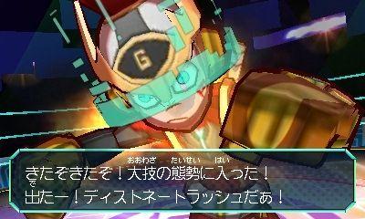 ヒーローバンク 1