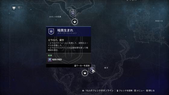 暗黒生まれ_01
