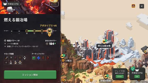 燃える鍛冶場_01