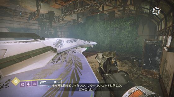 クロウの船_25