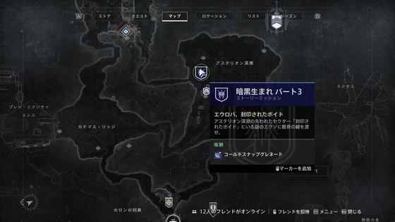暗黒生まれ_07