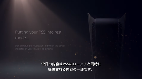 PS5_05