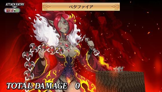 魔界戦記ディスガイア4 Return 1