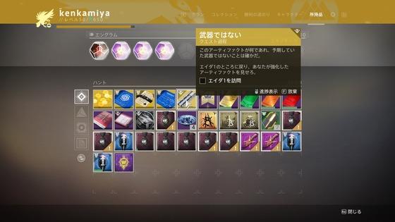 錠と鍵_21