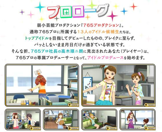 SnapCrab_Noname_2014-5-22_23-2-2_No-00