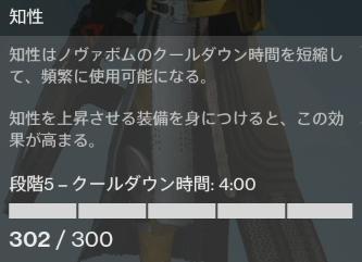 ステータス_02