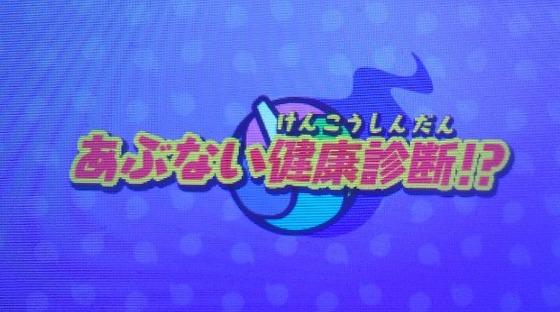 2014-07-04_11h03_51