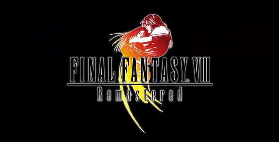 final-fantasy-8-remastered-logo