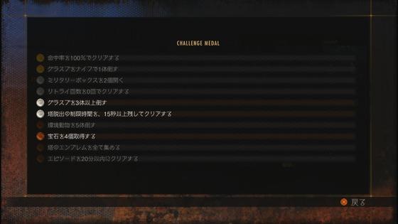 最終章_01