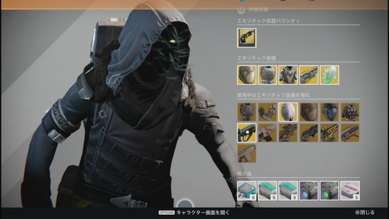 2015-01-09_18h07_53
