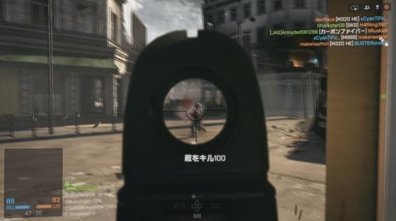 Battlefield 4 ハードコア03