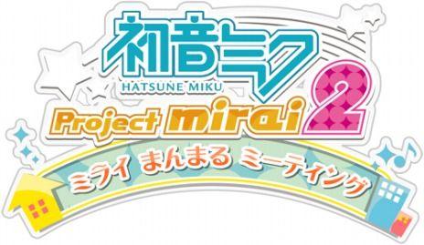 初音ミク Project mirai 6