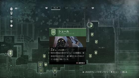 シュール_01