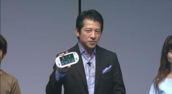 新型PS Vita 1