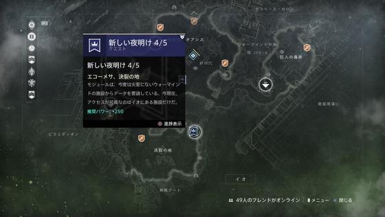 新しい夜明け_07