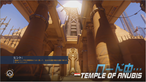 Temple of Anubis_00