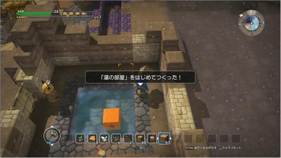 湯の部屋_04