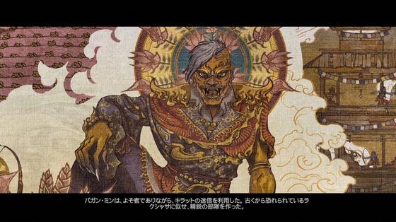 マルチプレイ_悪魔のマスク_01
