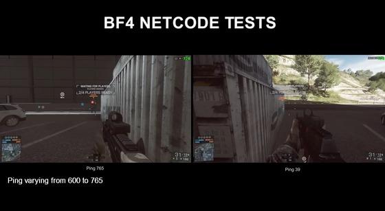 Battlefield 4 Ping 回線速度05