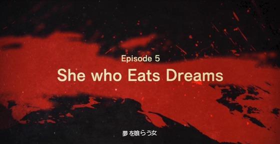 キラーイズデッド_Episode5 夢を喰らう女_02