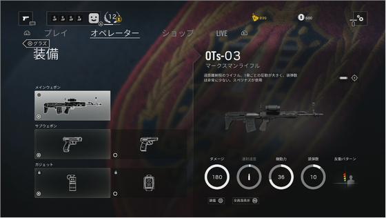 装備のカスタマイズ_04