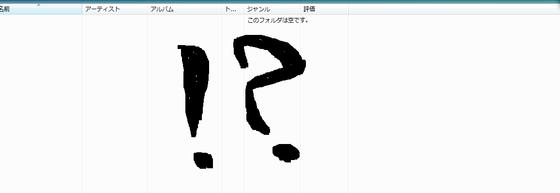 SnapCrab_NoName_2014-7-13_23-2-42_No-00