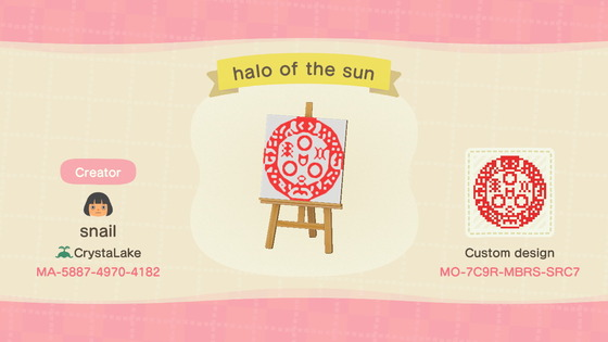 Halo-of-the-sun
