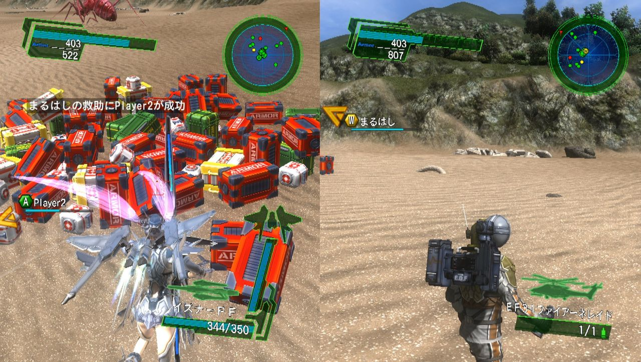 地球防衛軍5[EDF5] | 協力プレイのやり方解説|二人 …