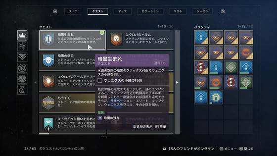 暗黒生まれ_05