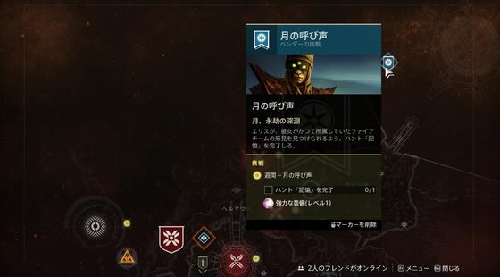 鍛えなされた紋章_02